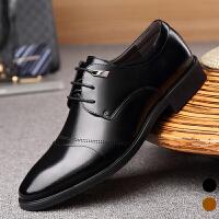宜驰 EGCHI 皮鞋男士商务正装工作鞋子男皮鞋 U3688