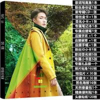 EXO张艺兴专辑梦不落雨林写真集周边同款歌词本大礼包海报明信片