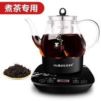 欧美特OMT-PC108E煮茶器黑茶全自动蒸汽水壶电热蒸茶壶玻璃煮茶壶