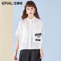 ERAL/艾莱依2018夏季新款宽松衬衫女七分袖休闲立领衬衫女士上衣627X032017