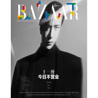 时尚芭莎杂志2019年9月下别册 王一博 封面 刘雯 期刊杂志