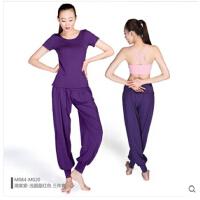新款瑜伽服三件套宽松运动显瘦含胸垫莫代尔灯笼裤 可礼品卡支付