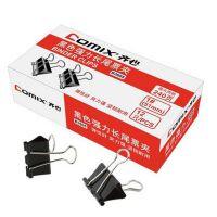 齐心B3605 51mm盒装黑色强力长尾夹 大号燕尾夹票夹铁夹 1# 240页 12只