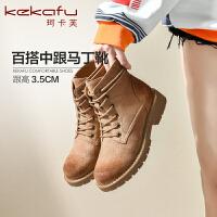 19冬珂卡芙新款【鞋筒绕鞋带】时尚复古及踝马丁靴舒适耐看女靴