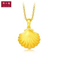 周大福 维纳斯系列 贝壳形 定价足金黄金镶珍珠吊坠 R23663甄选