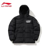 李宁短羽绒服男士运动生活系列保暖冬季80%白鸭绒运动服AYMM187