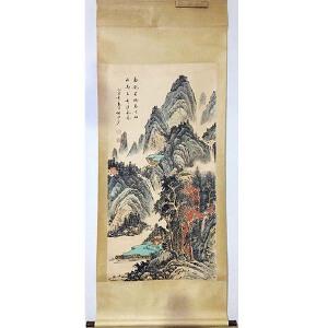 上海中国画院画师、浙江美术学院兼职山水画教席 陆俨少《山水》PYQ