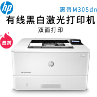 惠普(HP) M305dn专业激光打印机 自动双面打印 USB连接/有线网络