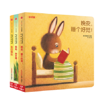 创意大师洞洞翻翻启蒙纸板书:小兔彼得互动故事(套装全3册)