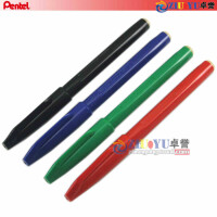 日本Pentel派通 S520草图笔|勾线笔|速写笔|2.0mm签字笔 4色可选