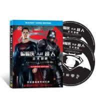 正版 蝙蝠侠大战超人 正义黎明 2BD蓝光碟片高清电影光盘加长版