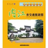 内江市旅游交通图