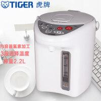 TIGER/虎牌 PDH-A22C微电脑电热水壶2.2L日本电水壶热水瓶烧水壶