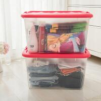禧天龙Citylong 大号环保塑料收纳箱2个装 6348 透明红 整理箱衣物储物箱