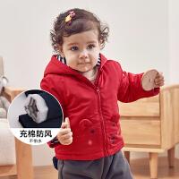 【3折价:72】迷你巴拉巴拉婴儿可爱棉衣冬款新品儿童连帽加厚保暖宝宝棉服