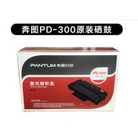 原�b奔�DPD-300硒鼓 �m用于奔�D P3000D/P3050D/P3010DN/P3205DN打印�C墨粉盒