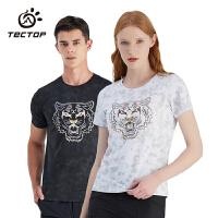 探拓(TECTOP)运动T恤情侣款2021夏季户外短袖男女休闲圆领纯色轻薄T恤休闲时尚透气上衣夏新款