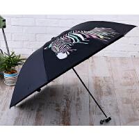 包邮 遇水变色斑马三折折叠黑胶太阳伞防晒伞晴雨伞遮阳伞防紫外线
