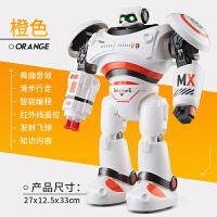 机器人玩具机械战警小胖智能充电动跳舞儿童玩具 男孩遥控机器人
