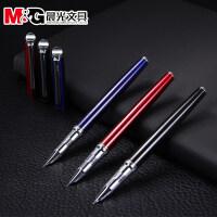 晨光钢笔AFP43301钢笔金属外壳时尚学生办公用钢笔0.38mm极细