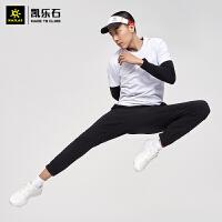 凯乐石速干裤2021户外运动裤男款弹力锥形慢跑裤 KG2115707