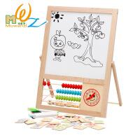 木丸子木制磁性学习双面写字板多功能双面画板早教益智儿童玩具