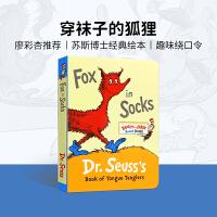 进口英文原版绘本 Fox in Socks 穿袜子的狐狸 纸板书 0-5岁