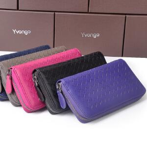Yvonge韵歌羊皮编织男女款长款拉链包手包手拿包手抓包多卡位钱包银包