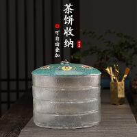普洱茶盒茶�收�{盒多�硬栾�架一盒多用家用罐茶�~罐