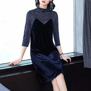 2018秋季新款女时尚七分袖修身显瘦假两件拼接连衣裙