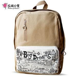 【品牌直供】花间公主Big Dreams双肩包休闲咖啡色可放笔记本背包女包2018年学院季背包