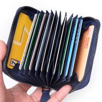 Yvonge韵歌卡包真皮男女士大容量编织卡包卡夹 名片包银行卡羊皮卡套 *片包拉链卡包