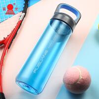 男女随手杯学生创意潮流运动杯子水杯塑料杯便携太空杯