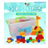 奥宇儿童颗粒塑料拼装搭插益智积木1-2男女孩宝宝3-6周岁玩具