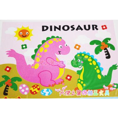 儿童益智玩具 立体拼图 手工拼图 海绵纸eva拼图玩具 ※ 恐龙乐园
