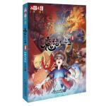 魔法仙之玉3 仙魔大决战 东方神话与现代魔幻的结合 当东方古典神话遭遇现代魔幻传奇会产生怎样的化学反应 中国儿童文学漫
