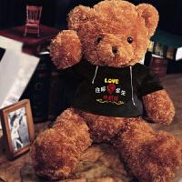 泰迪熊公仔可爱毛绒玩具大熊送女友抱抱熊猫娃娃生日礼物女孩玩偶