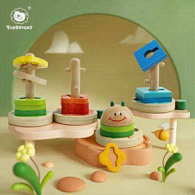 特宝儿 宝宝益智力颜色套柱玩具儿童益智早教木制四柱套装几何形状配对积木7152 巧妙机关 训练逻辑