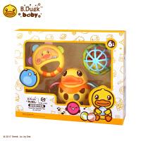 B.Duck小黄鸭 益智玩具 宝宝玩具 婴儿玩偶健身球手抓球手摇铃 软胶牙胶安抚摇铃套装