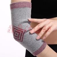 运动护肘女 护膝护腕护肘套装肘关节保护 夏季薄款健身篮球护肘女