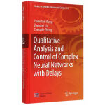 Qualitative Analysis and Control of Complex Neural Networks