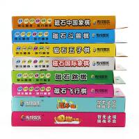 磁性折叠围棋五子棋飞行棋跳棋中国象棋斗兽棋儿童益智玩具