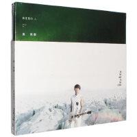 现货正版 吴克群2015专辑:数星星的人 2CD+歌词本 流行音乐唱片