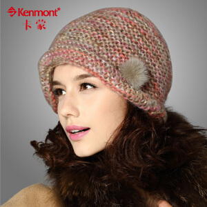 kenmont冬天的帽子冬季款帽子女士毛线帽女韩版复古针织帽1536