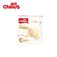 雀氏铂金装柔润金棉纸尿裤M24片 婴儿尿不湿 进口材质 云般触感 强效锁水