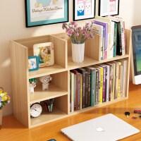 老睢坊 学生用桌上书架简易儿童桌面小书架置物架办公室书桌收纳宿舍书柜