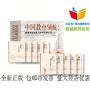 【正版】中国教育领航:教育家型校长与学校发展丛书 (全10册)严华银