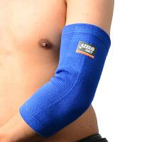红双喜护肘 针织保暖护肘 保护手肘 羽毛球/乒乓竹炭 152腈纶护肘