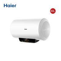 海尔Q6电热水器家用80升大容量洗澡淋浴家电 EC8002-Q6(SJ)