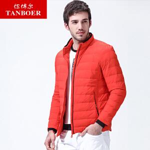 坦博尔2017新款羽绒服男士弹力修身短款商务立领休闲羽绒衣TA3253